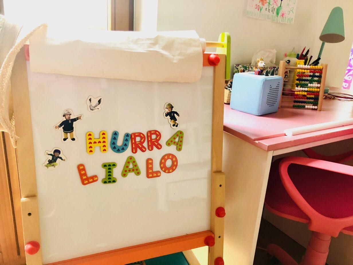 lialo für Kids